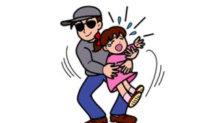 【ヤベエ奴】女児わいせつで逮捕された男の御尊顔が話題にwwwww