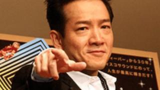【僕はビッグ】田原俊彦が『干された理由』を告白