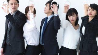 「推定無罪を無視」批判殺到の『痴漢撲滅ポスター』撤去へ…愛知県警