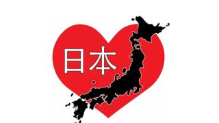 【愛国心】日本が好きか?アンケート結果「自分の国を好きだと言って何が悪い」日本が好き=ネトウヨならネトウヨでいいです(´・ω・`)