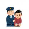 【逮捕劇】盗難車から引きずり出されるDQN<GIfと動画>往生際悪すぎwwwwww