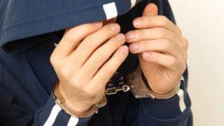 【イイネ!】愛知県警さん『レイプ常習犯22歳』の顔写真と実名を公開 ⇒
