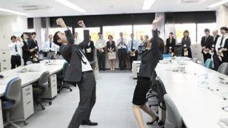 【画像】とんでもなくヤバイ社訓が話題「遅刻は十分千円 有給は体が鈍るからいらない」
