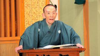 【逝去】桂歌丸さん病気の履歴…