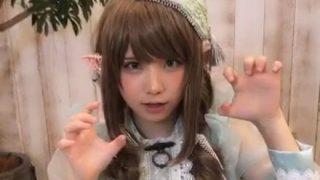 【美バスト披露】日本一のコスプレイヤーえなこちゃん コスプレの新境地を拓く →動画像