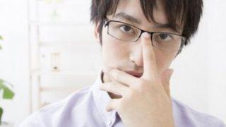 【レスバ】京大卒業生「東大のアホが日本語喋んじゃねえよ」 東大生「!(シュババババ」→結果
