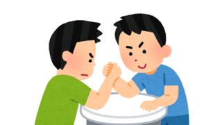 【画像】大正時代の『腕相撲師』の筋肉wwww