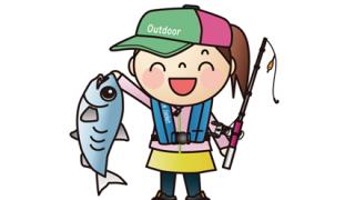 【女子高生クッキング】初めての海釣りで名前不明の魚が釣れました…