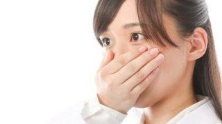 大阪の繁華街で胸と下半身を露出 ヘンタイ女が現れて騒然 ⇒動画像