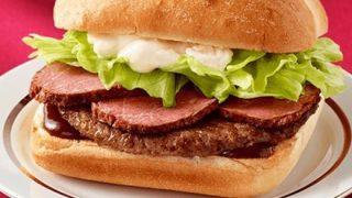 【成型肉】マクドナルドのネットで騒がれてたあの商品 やっと怒られる