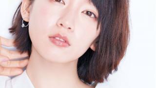 【画像】吉岡里帆ちゃん可愛すぎる「ほっぺたぷぅ」デコ出しちょんまげヘアにまんさんら発狂の恐れ