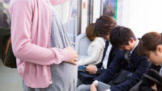 【悲報】妊婦様、優先席を譲らない人たちを盗撮晒し ⇒画像