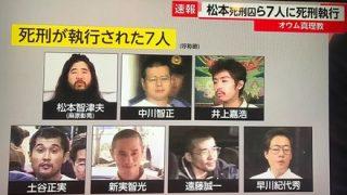 【オウム報道】フジテレビの死刑執行の演出に疑問の声(朝日新聞)
