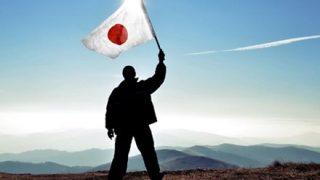 『これからの日本を支える20人』が発表 日本の将来心配でワロタwwwwww