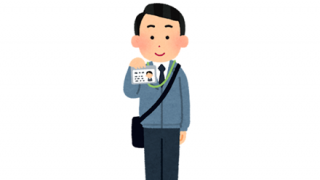 元NHK受信料の委託集金人だが質問ある?