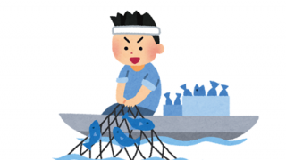 ◆カツオ漁船◆に一年間乗った船員の給料がコチラ ⇒