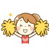 【画像】2018年No1チアガール 花咲徳栄のチアをご覧ください
