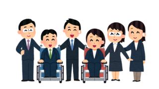 障害年金で生活してるけど質問ある?