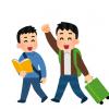 西成の1泊2500円の宿wwwwww