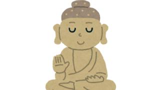【非難殺到】中国1000年の歴史の仏像 市民が勝手に復元してカラフルになる →画像