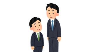 日本人男性の身長分布www