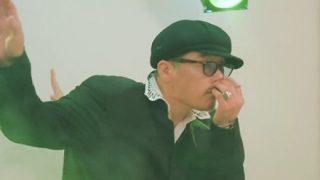 【動画像】田代まさし起用 ファンとラップ超しキスで炎上アイドルがMV公開「今を生きろ。」THE BANANA MONKEYS