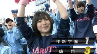 【画像】甲子園史上最も可愛いチアガール ついに決定する