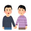 【悲報】ゲイさんの達観した人生観 お前らがホモ化してしまう可能性