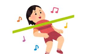 【悲報】リンボーダンスに挑戦した女性がオマタの中身を晒してしまうハプニング