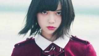 【欅坂46】平手友梨奈ちゃんがスッピンにwwwwwwwwww
