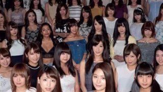 【画像】AV女優51人が一斉にハダカになった結果