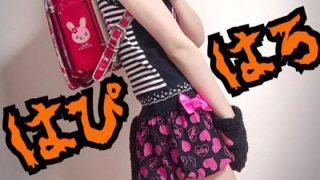 【夏休み撮影会】自称12歳 女子小学生コスプレイヤー愛菜たんマスクの下の顔 →画像
