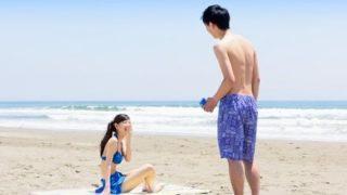 【海ギャル攻略法】有名ナンパ師が海ナンパの極意を公開 お前らこれ見て海へ急げww