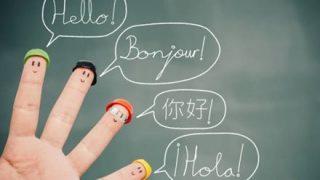 アメリカ人が『習得困難な言語』ランキグンwwwww