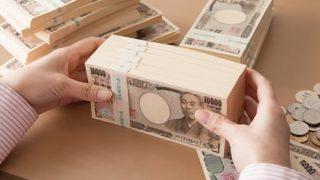 ◆月収1億円◆の給与明細wwwwww