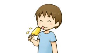 【画像】おじさん達が子供の頃に食べていたアイス