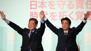 【悲報】朝日新聞、石破ダブルスコア惨敗に何故かはしゃいで安倍ネガキャン記事を連発