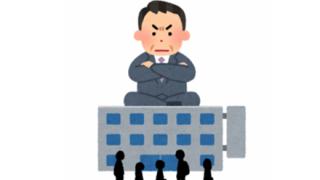 【名誉棄損】転職サイトに「社長はワンマン」中傷か情報か 投稿者の氏名開示を求める訴訟が相次ぐ