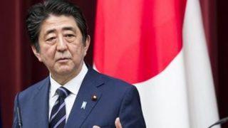 【悲報】安倍首相、引退を明言