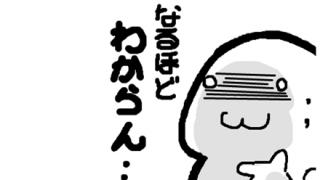 【悲報】お前らさん、小学生レベルの算数すら解けない