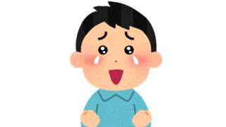 【涙腺崩壊】30万人が感動した切なすぎる漫画とお前らのイチャモンwwwww