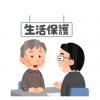 【行政】日本国民の為の「生活保護窓口」にハングル?冗談じゃないね!