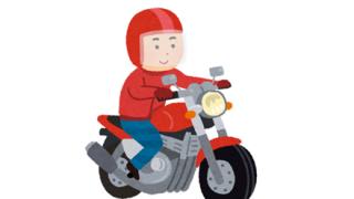 【画像】ヤマハが何かすげービジュアルのバイクを新発売