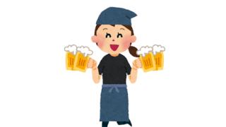 居酒屋「当店はどんなに注文しても絶対に2800円以上掛かりません!」 → 行った結果wwwwwwwww