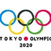 【悲報】お金に困った東京オリンピック ただのぬいぐるみを14万円で販売開始wwwwwwww