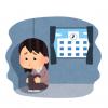 【悲報】JKさん オッパイでかすぎていじめられ不登校になる →画像