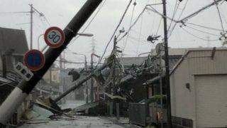 台風で出社拒否したら報復されたwww