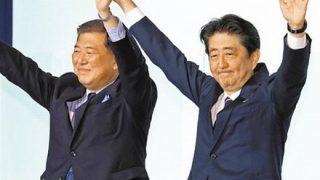 安倍首相が語った政界引退後の夢wwwwwwww