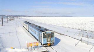 【画像】北海道の路線図がすごいwwwwww