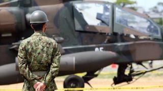 自衛隊募集ポスターを見た中国人の分析「自衛隊はオタク 日本はもう戦う気がない 」